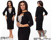 Сексуальное стрейчевое платье с глубоким декольте с 48 по 62 размер, фото 1