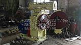 Пресс гранулятор ОГМ-1,5 для производства пеллет, фото 2