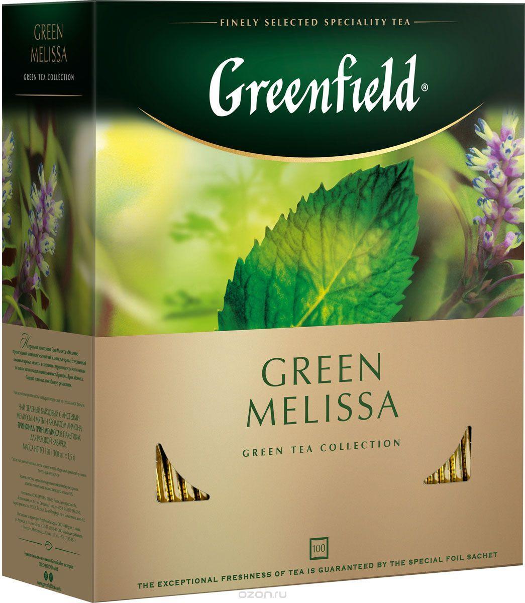 Чай Greenfield зелений Green melisa 1.5 g x 100 шт х 10 шт в уп