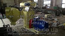 Пресс гранулятор ОГМ-0,8 (производство гранул)