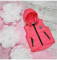Жилетка код 675 для девочки, размер 80-98 (1-3 года), цвет - коралл, фото 1