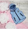 Жилетка код 675 для девочки, размер 80-98 (1-3 года), цвет - голубой