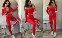 Женский облегающий спортивный костюм с открытыми плечами чёрный, красный, персик рр 42-44