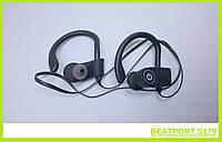 Беспроводные спортивные Bluetooth наушники BeatPort S178 с креплением за ухо