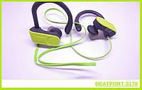 Беспроводные спортивные Bluetooth наушники BeatPort S179 с креплением за ухо
