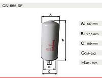 P550452 W13145/6  фильтр масла DAF 95XF Euro2 фильтр масляный ДАФ 95ХФ Евро2