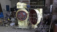 Пресс гранулятор ОГМ 1,5 (новый)