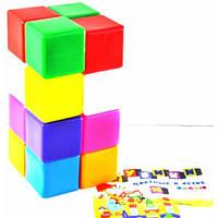 Кубик цветной в сетке 16-эл  111/1