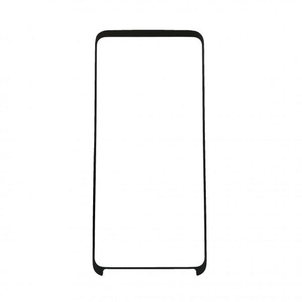 Защитное стекло 5D Full cover for Samsung S8+ full glue black