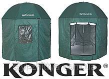 Зонт-палатка для рибалки KONGER