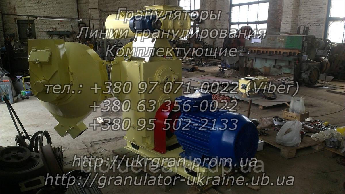 Гранулятор ОГМ 1,5 (некомплект)