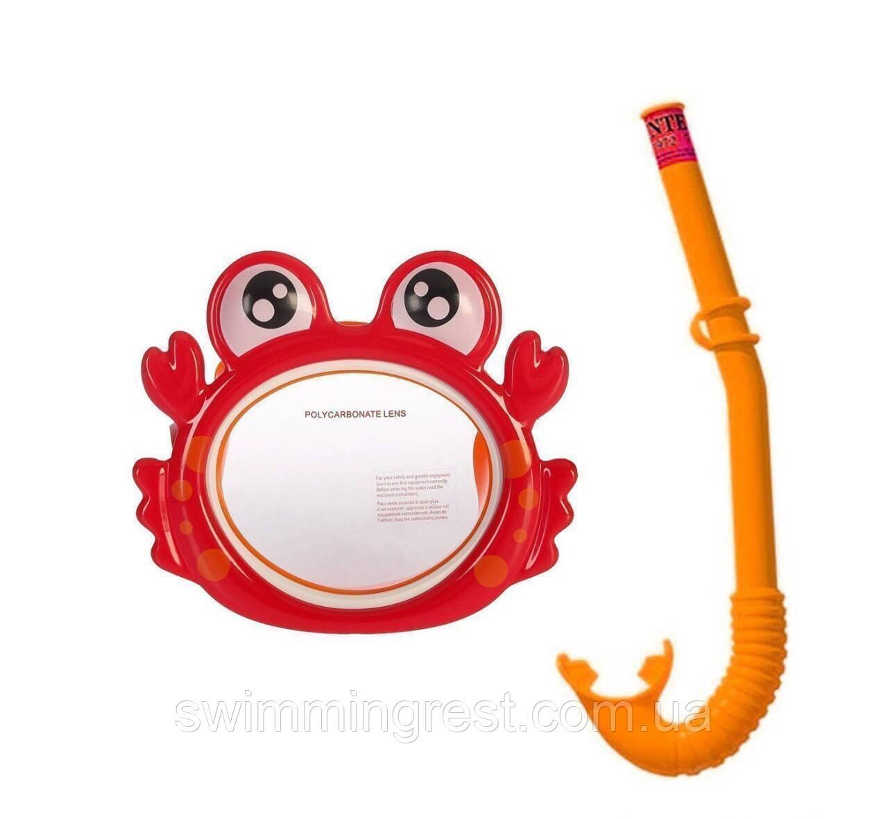 Набор для плавания маска + трубка Intex 55904 Крабик гипоалергенный Красный