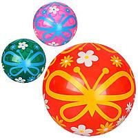 Мяч детскийMS0478-1