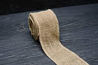 Лента 6см из мешковины коричневая *90 см