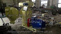 Матрица для гранулятора ОГМ-1,5 8 мм, фото 1