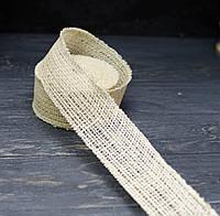 Декоративная лента 5 см из мешковины белая, фото 1