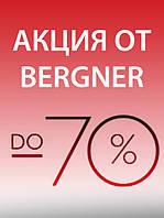 АКЦИЯ!!! СКИДКА до -70%!