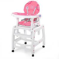 Детский стульчик для кормления Bambi M 1563-8-3 Розовый  (M 1563-8-3_int)