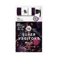 2-х ступенчатая детокс-система для упругости кожи Chosungah By Vibes Wonder Bath Super Vegitoks Mask Purple