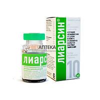 Лиарсин инъекции 10 мл комплексное гомеопатическое средство для животных Хелвет АлексАнн