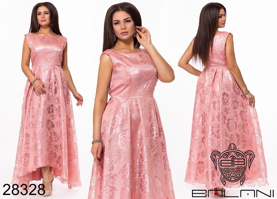 Длинное платье нер316
