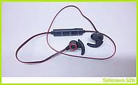 Беспроводные Bluetooth (Блютуз) Наушники с Магнитом Вакумные Solomun S2H