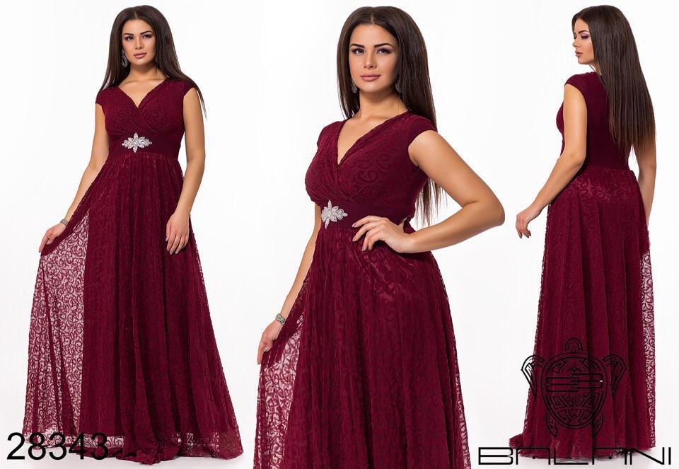 Длинное платье нер321