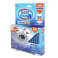 Палочки для тщательной очистки водосточных труб Sani Sticks, в упаковке 12 шт.