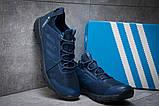 Кроссовки мужские Adidas  Terrex, темно-синие (11812) размеры в наличии ► [  41 42 43 45  ], фото 3