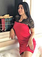 Платье-пеньюар с кружевом