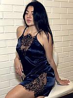 Женский атласный пеньюар с черным кружевом