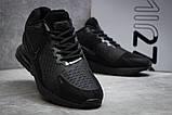 Кроссовки мужские Nike Air 270, черные (13973) размеры в наличии ► [  41 43 44 46  ], фото 5