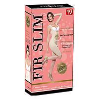 Утягивающее керамическое белье Fir Slim