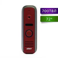 ARNY AVP-NG110 red цветной блок вызова