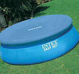Чехол защитный для бассейна  366 см, фото 3