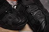 Кроссовки мужские Nike Air Uptempo, черные (15211) размеры в наличии ► [  42 43 45  ], фото 6