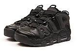 Кроссовки мужские Nike Air Uptempo, черные (15211) размеры в наличии ► [  42 43 45  ], фото 7