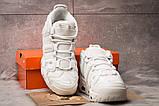 Кроссовки мужские Nike Air Uptempo, белые (15213) размеры в наличии ► [  42 43 44  ], фото 3