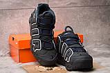 Кроссовки мужские Nike Air Uptempo, темно-синие (15215) размеры в наличии ► [  41 42 43 44 45  ], фото 3