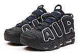 Кроссовки мужские Nike Air Uptempo, темно-синие (15215) размеры в наличии ► [  41 42 43 44 45  ], фото 7