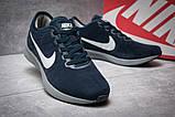 Кроссовки мужские Nike  Free Run 4.0 V2, темно-синие (11953) размеры в наличии ► [  41 44  ], фото 5