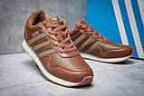 Кроссовки мужские Adidas  Haven, коричневые (12013) размеры в наличии ► [  44 46  ], фото 5