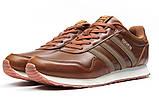 Кроссовки мужские Adidas  Haven, коричневые (12013) размеры в наличии ► [  44 46  ], фото 7