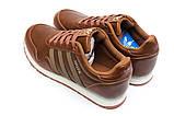 Кроссовки мужские Adidas  Haven, коричневые (12013) размеры в наличии ► [  44 46  ], фото 8