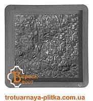 Форма для фасадной плитки.Фасадный камень 130х130. За 50 шт. - 14,82 грн.