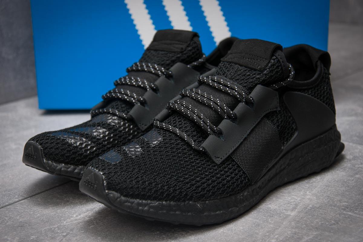 Кроссовки мужские Adidas  Day One, черные (12861) размеры в наличии ► [  42 43 44 45  ]