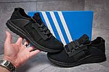 Кроссовки мужские Adidas  Day One, черные (12861) размеры в наличии ► [  42 43 44 45  ], фото 2