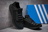 Кроссовки мужские Adidas  Day One, черные (12861) размеры в наличии ► [  42 43 44 45  ], фото 3