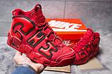 Кроссовки мужские Nike More Uptempo, красные (14823) размеры в наличии ► [  43 46  ], фото 2