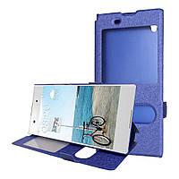 Чехол Window для Sony Xperia XA1 Ultra G3212 / G3221 / G3223 / G3226 книжка Blue